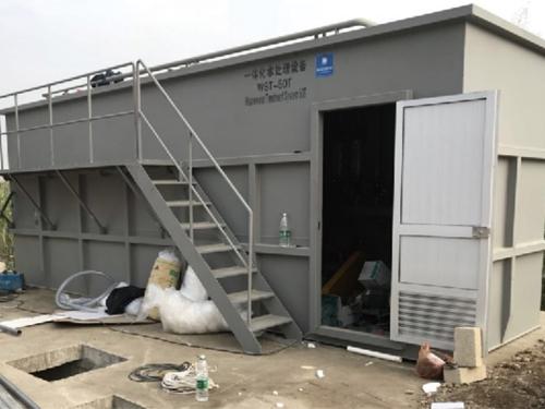 MBR—体化污水处理设备